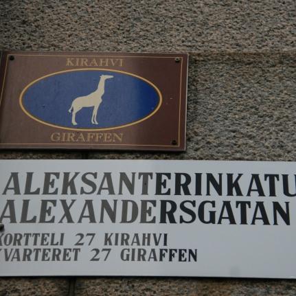 Rue de la girafe, Helsinki, Finlande (novembre 2011)